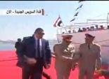 """عزف الموسيقى العسكرية تمهيدا لإلقاء السيسي كلمته في افتتاح """"القناة"""""""