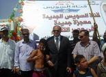 مديرية التربية والتعليم بمطروح تحتفل بافتتاح قناة السويس