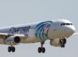 رئيس شركة مصر للطيران: لا تغيير فى مواعيد رحلات جدة والمدينة