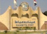 تعطيل العمل بميناء دمياط بسبب إغلاق موظفي الجمارك بوابات دخول السيارات للميناء