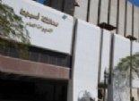 تظاهر العمالة الموسمية أمام مكتب وكيل وزارة الصحة بأسيوط للمطالبة بتثبيتهم