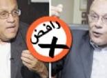 سليم العوا   «القعيد»: «العوا» خطر على مصر و أخشى عليها من مرجعيته الدينية
