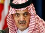 الفيصل: العرب في