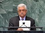 القيادة الفلسطينية تطلب من الأمم المتحدة توفير الحماية الدولية