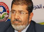 مرسي يتقدم بمدينة السادات بعد فرز 9 لجان يليه أبو الفتوح وشفيق