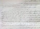 حملة أبو الفتوح بالأقصر تبلغ عن رئيس لجنة فرز صندوقا فى الساعة 6