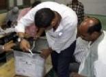 قيادي الحزب المنحل يسلم نتائج الفرز في شبرا لمقر شفيق بالدقي