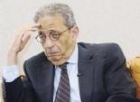 عمرو موسى .. نهاية مأساوية لقطب سياسي بارز
