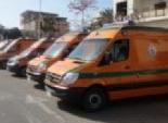 هيئة الإسعاف المصرية تستعد لتظاهرات اليوم بميدان التحرير بأكثر من 70 سيارة