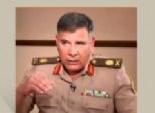 «القضاء العسكرى» :تكليف «الآمن القومى»بتحريات عن تلقى«مبارك»«عمولات سلاح»
