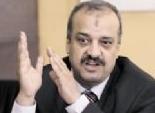 إحالة دعوى محمد البلتاجي ببطلان محاكمته بمعهد أمناء الشرطة للمفوضين