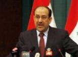 العراق يريد مواصلة العمل مع مجموعة
