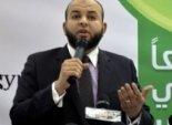 «الإخوان» تطالب بحل «الدستورية».. وتصف قرارها بأنه عودة لـ«نكسة 67»
