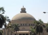 «القاهرة» توفر الكتاب الجامعى بـ5 جنيهات.. و«عين شمس» تستخدم 4 بوابات إلكترونية للكشف عن المعادن
