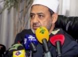 الاتحاد المصرى لحقوق الإنسان: «الإخوان» تسعى لإقصاء الأزهر لتمرير قانون الصكوك «غير الدستورى»