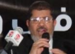 مرسى يهنىء خادم الحرمين الشريفين بنجاح العملية الجراحية