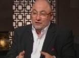 خالد الجندى عضوا بالمجلس الأعلى للشؤون الإسلامية