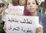 التيار الشعبي ينظم سلاسل بشرية ضد التحرش بالفيوم