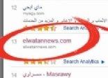 بوابة «الوطن» تحتل المركز الثانى بين المواقع الإخبارية المصرية فى أقل من عام