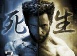 ملصق دعائي دولي جديد لفيلم Wolverine