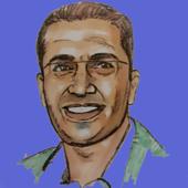 صالح إبراهيم